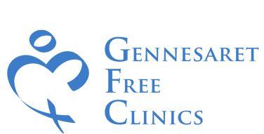 Gennesaret Free Clinic